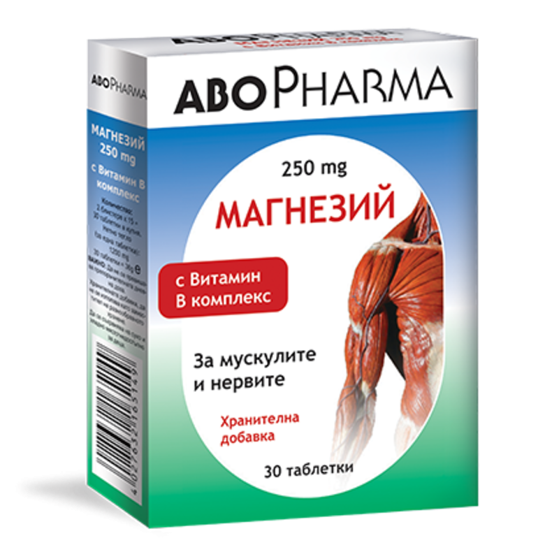 МАГНЕЗИЙ + ВИТАМИН В КОМПЛЕКС 30 таблетки АБОФАРМА | MAGNESIUM + VITAMIN B COMPLEX 30 tabs ABOPHARMA