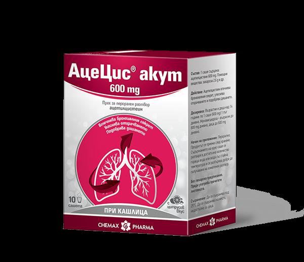 АцеЦис АКУТ 600мг прах за перорален разтвор 10бр сашета | AceCys ACUTE 600mg powder for oral solution 10s saches