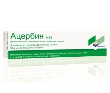 АЦЕРБИН маз 30гр | ACERBINE ointment 30g