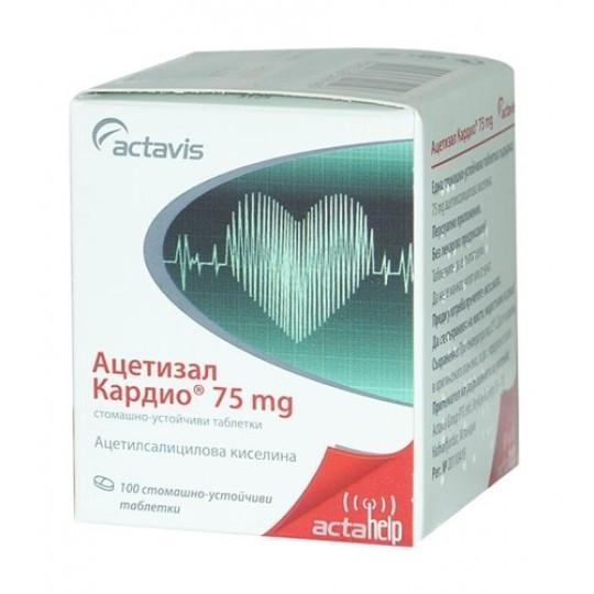 АЦЕТИЗАЛ КАРДИО 75мг стомашно-устойчиви таблетки 100бр АКТАВИС   ACETYSAL CARDIO 75mg gastro-resistant tablets 100s ACTAVIS