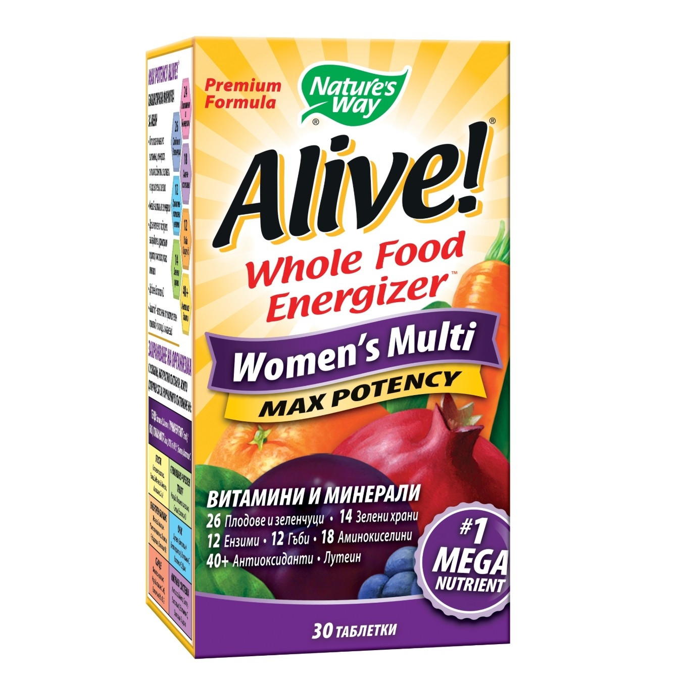 АЛАЙВ Мултивитамини за жени 30 табл. НЕЙЧЪР'С УЕЙ | ALIVE Multivitamins max potency Women's Multi 30 tabs NATURE'S WAY