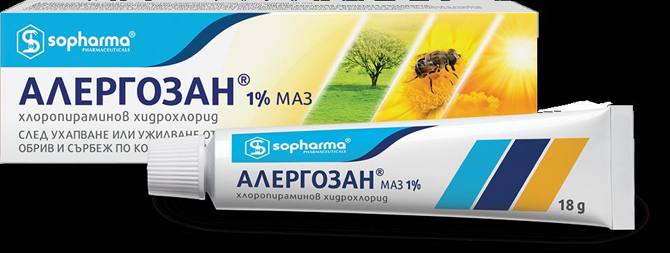 АЛЕРГОЗАН 1% маз 18гр   ALLERGOSAN 1% ointment 18g