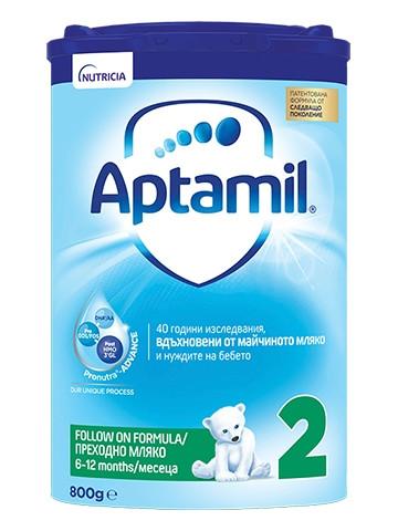 АПТАМИЛ 2 с Pronutra+ Преходно мляко 6-12 м. 800гр.   APTAMIL 2 with Pronutra+ Follow on milk formula 6-12 m 800g
