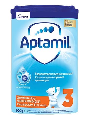 АПТАМИЛ 3 с Pronutra+ Преходно мляко 12+ м. 800гр. | APTAMIL 3 with Pronutra+ Growing up milk formula 12+ 800g