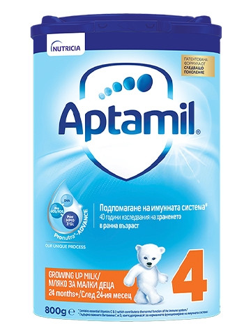 АПТАМИЛ 4 с Pronutra+ Преходно мляко 24+ м. 800гр. | APTAMIL 4 with Pronutra+ Growing up milk formula 24+ 800g