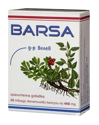 БАРСА 460мг 30 твърди капсули ВЕЛЕВИ ФАРМА   BARSA 460mg 30 hard gels VELEVI PHARMA