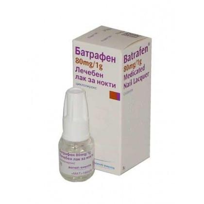 БАТРАФЕН лечебен лак за нокти 80мг./1гр. 3гр.   BATRAFEN medicated nail laquer 80mg/1g 3g