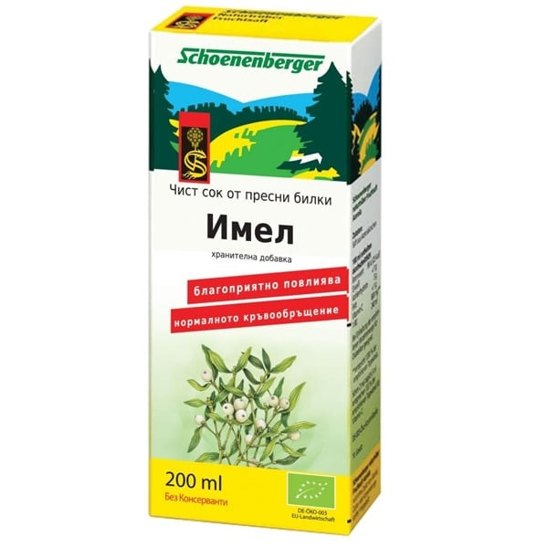 БИО Сок от Имел 200мл ШОНЕНБЕРГЕР   BIO Mistletoe juice 200ml SCHOENENBERGER
