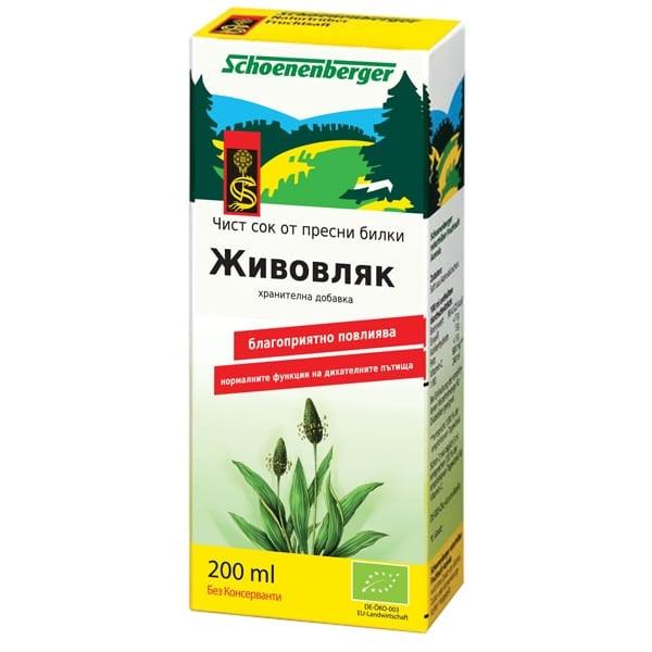 БИО Сок от Живовляк 200мл ШОНЕНБЕРГЕР | BIO Plantain juice 200ml SCHOENENBERGER
