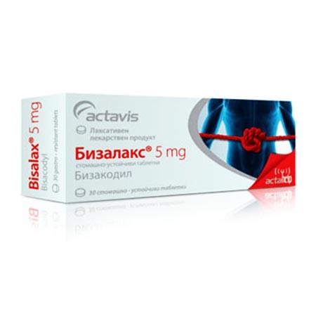 БИЗАЛАКС 5мг. стомашно-устойчиви таблетки 30бр. | BISALAX 5mg gastro-resistant tablets 30s