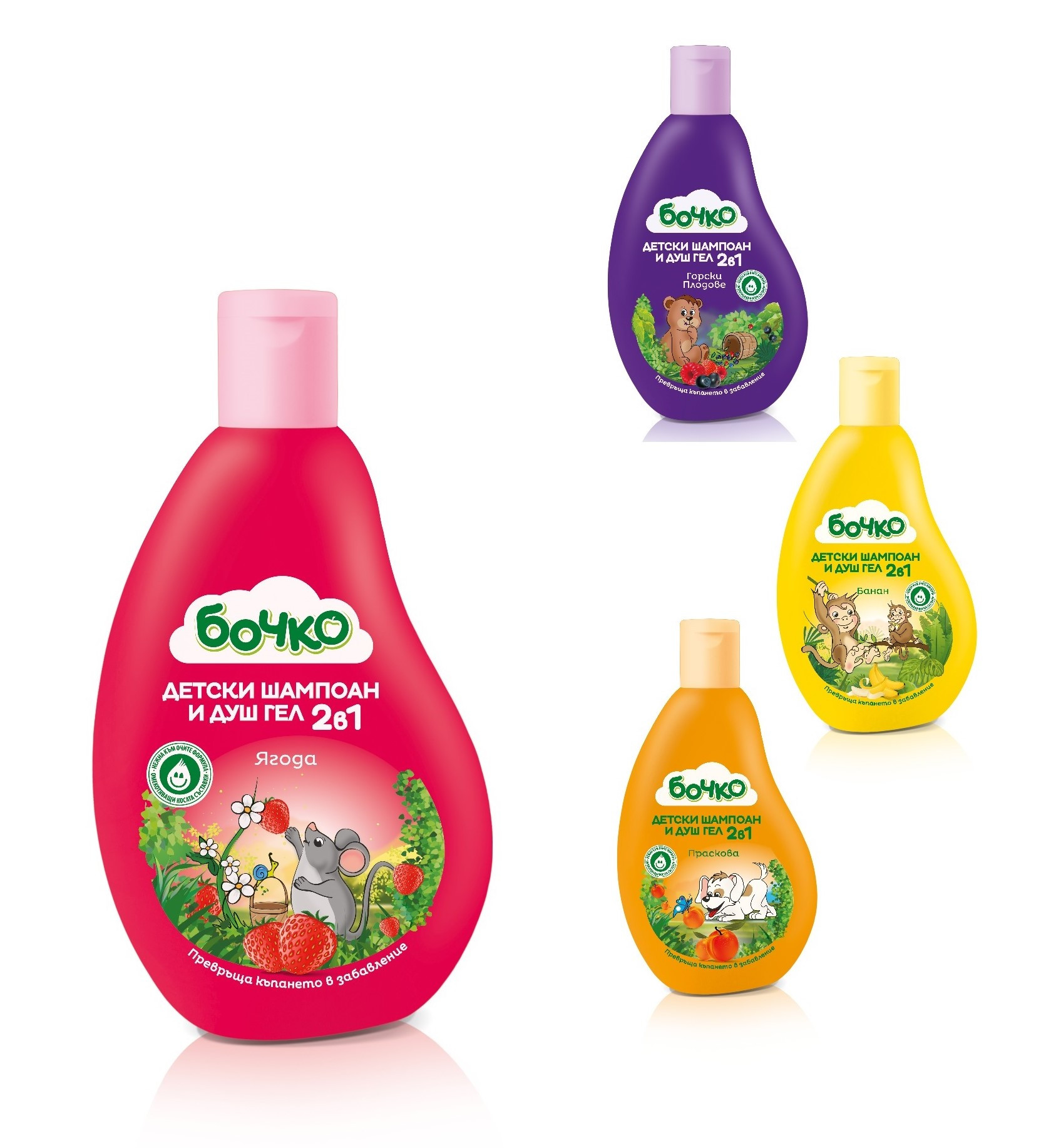 БОЧКО Детски шампоан и душ-гел 2в1 250мл | BOCHKO Kids shampoo and shower gel 2in1 250ml