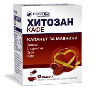 ХИТОЗАН КАФЕ 12 сашета ФОРТЕКС   CHITOZAN COFFEE 12s FORTEX