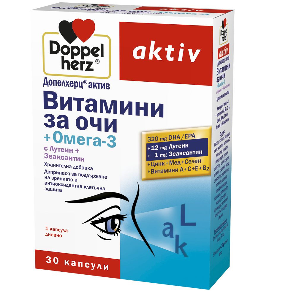 ВИТАМИНИ за ОЧИ + ОМЕГА 3 30 капсули ДОПЕЛХЕРЦ | VITAMINS for EYES + OMEGA-3 30 capsules DOPPELHERZ