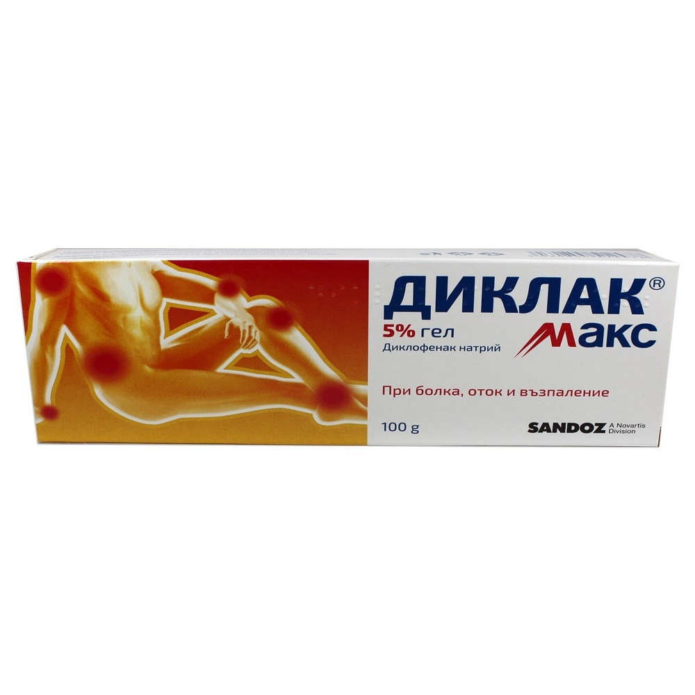 ДИКЛАК МАКС 5% гел 100гр. | DICLAC MAX 5% gel 100g
