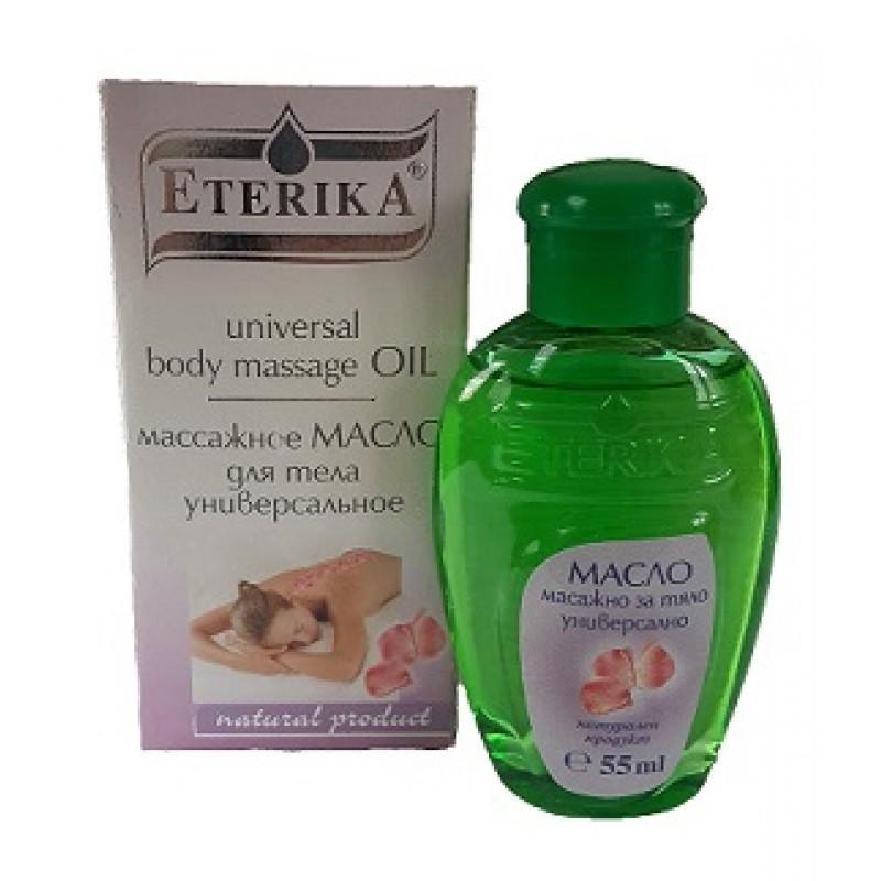 ЕТЕРИКА Масажно масло за тяло (Универсално) 55мл. | ETERIKA Universal body massage oil 55ml