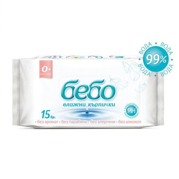 БЕБО Мокри кърпички с 99% вода 15бр | BEBO Wet Wipes Water with 99% water 15s
