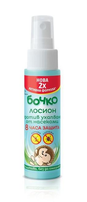 БОЧКО Спрей-лосион против ухапване от насекоми 1+ 40мл   BOCHKO Anti-bug spray-lotion 1+ 40ml