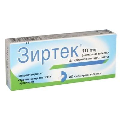 ЗИРТЕК 10мг. филмирани таблетки 10бр., 20бр. | ZYRTEC 10mg film-coated tablets 10s, 20s