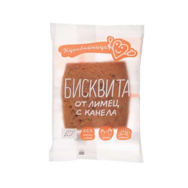 КУРАБИЙНИЦА БИО Бисквита от Лимец с Канела 1бр 37гр. | KURABIINICA BIO Biscuit from Spelled with Cinnamon 1s 37g