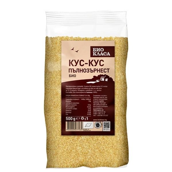 БИО Кус-кус пълнозърнест 500гр БИО КЛАСА | BIO Wholewheat couscous 500g BIO KLASA