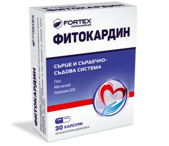 ФИТОКАРДИН 30 капсули ФОРТЕКС   FITOCARDIN 30 caps FORTEX