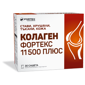 КОЛАГЕН 11500 ПЛЮС 30 сашета ФОРТЕКС | COLLAGEN 11500 PLUS 30s sachets FORTEX
