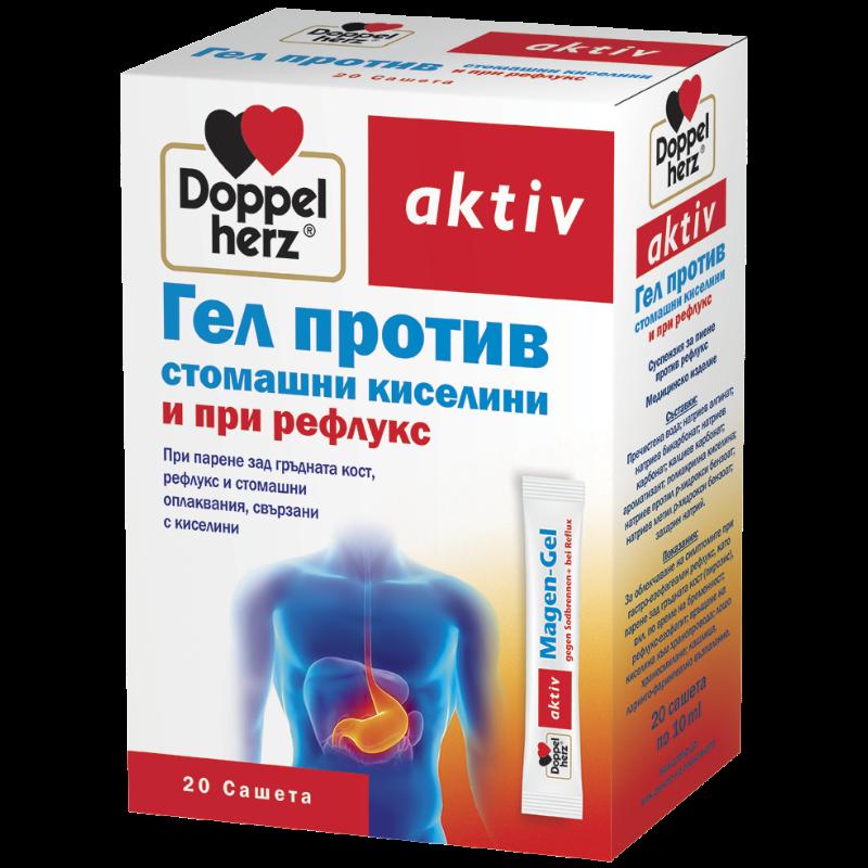 ГЕЛ Против стомашни киселини и рефлукс 20 сашета ДОПЕЛХЕРЦ | MAGEN-GEL Heartburn & Reflux 20 sachets DOPPELHERZ