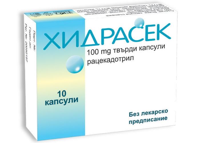ХИДРАСЕК 100мг. капсули 10бр. | HIDRASEC 100mg capsules 10s