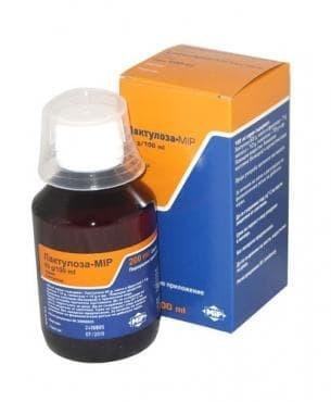 ЛАКТУЛОЗА-MIP сироп 200мл. | LACTULOSE-MIP syrup 200ml