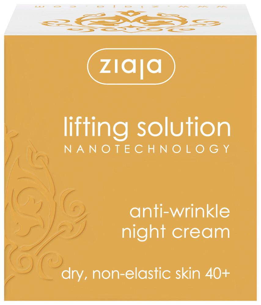 ЖАЯ Нощен крем за лице с лифтинг ефект 50мл | ZIAJA Night cream lifting solutions 50ml