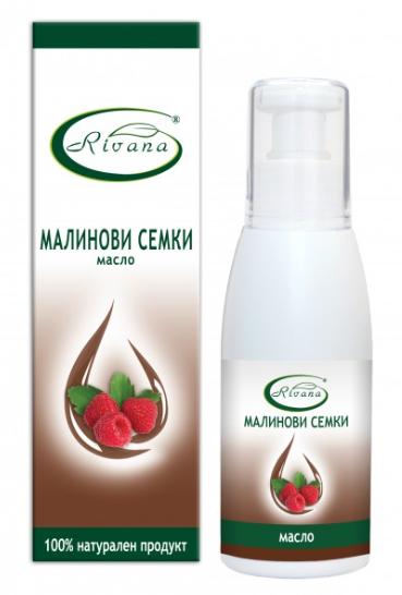 РИВАНА Масло от МАЛИНОВИ СЕМКИ 100мл | RIVANA RASPBERRY SEED Oil 100ml