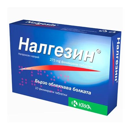 НАЛГЕЗИН 275мг. филмирани таблетки 10бр. | NALGESIN 275mg film-coated tablets 10s