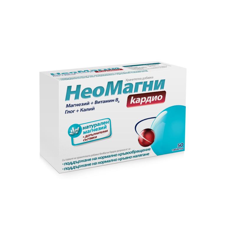 НЕОМАГНИ КАРДИО таблетки х 50бр. | NEOMAGNI CARDIO tablets x 50s