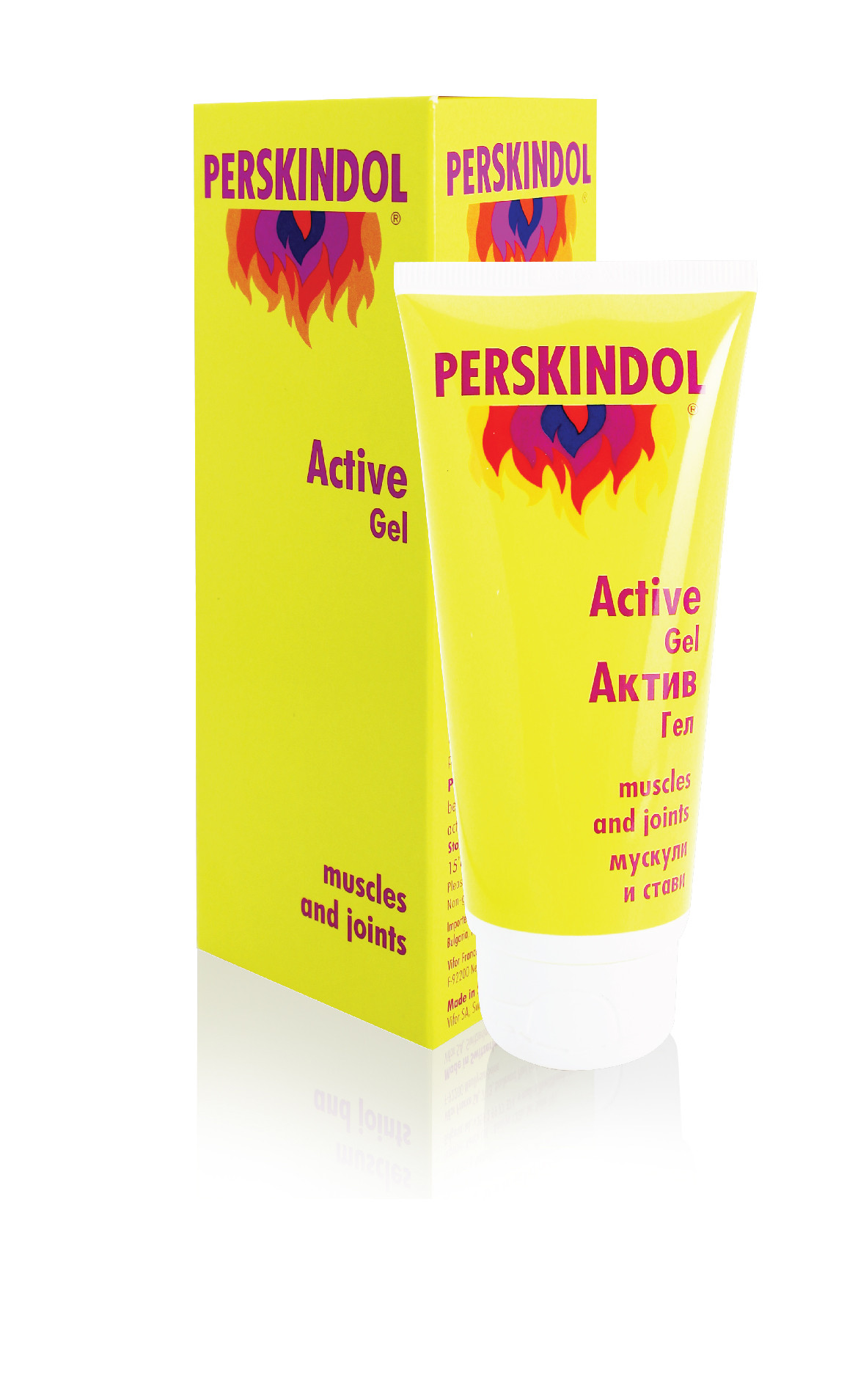 ПЕРСКИНДОЛ Актив гел 100мл КЕНДИ | PERSKINDOL Active gel 100ml KENDY