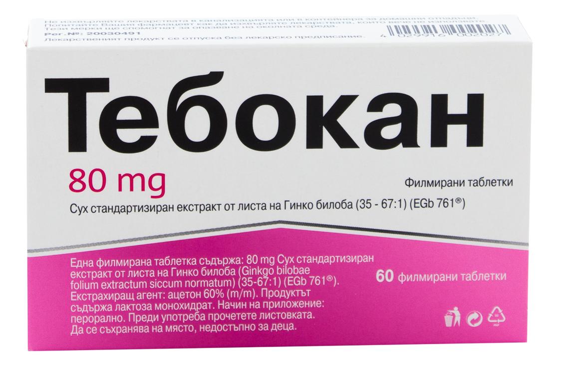 ТЕБОКАН 80мг. филмирани таблетки 60бр. | TEBOKAN 80mg film-coated tablets 60s