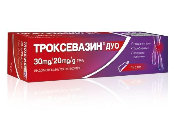 ТРОКСЕВАЗИН ДУО гел 45гр. | TROXEVASIN DUO gel 45g