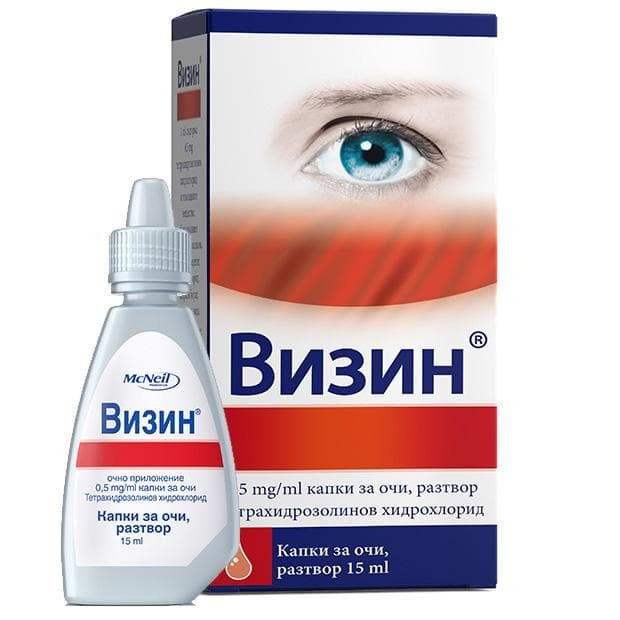 ВИЗИН капки за очи, разтвор 15мл.   VISINE eye drops, solution 15ml