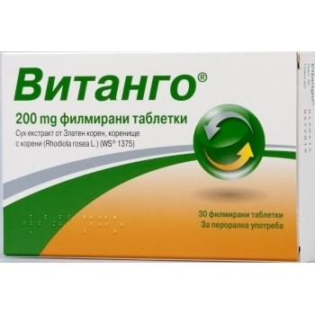 ВИТАНГО 200мг. филмирани таблетки 30бр. | VITANGO 200mg film-coated tablets 30s