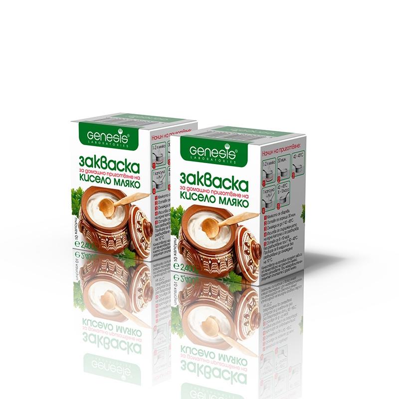 БИО ЗАКВАСКА за българско кисело мляко 10 бр. капсули ГЕНЕЗИС   BIO STARTER for traditional Bulgarian yoghurt 10 caps GENESIS