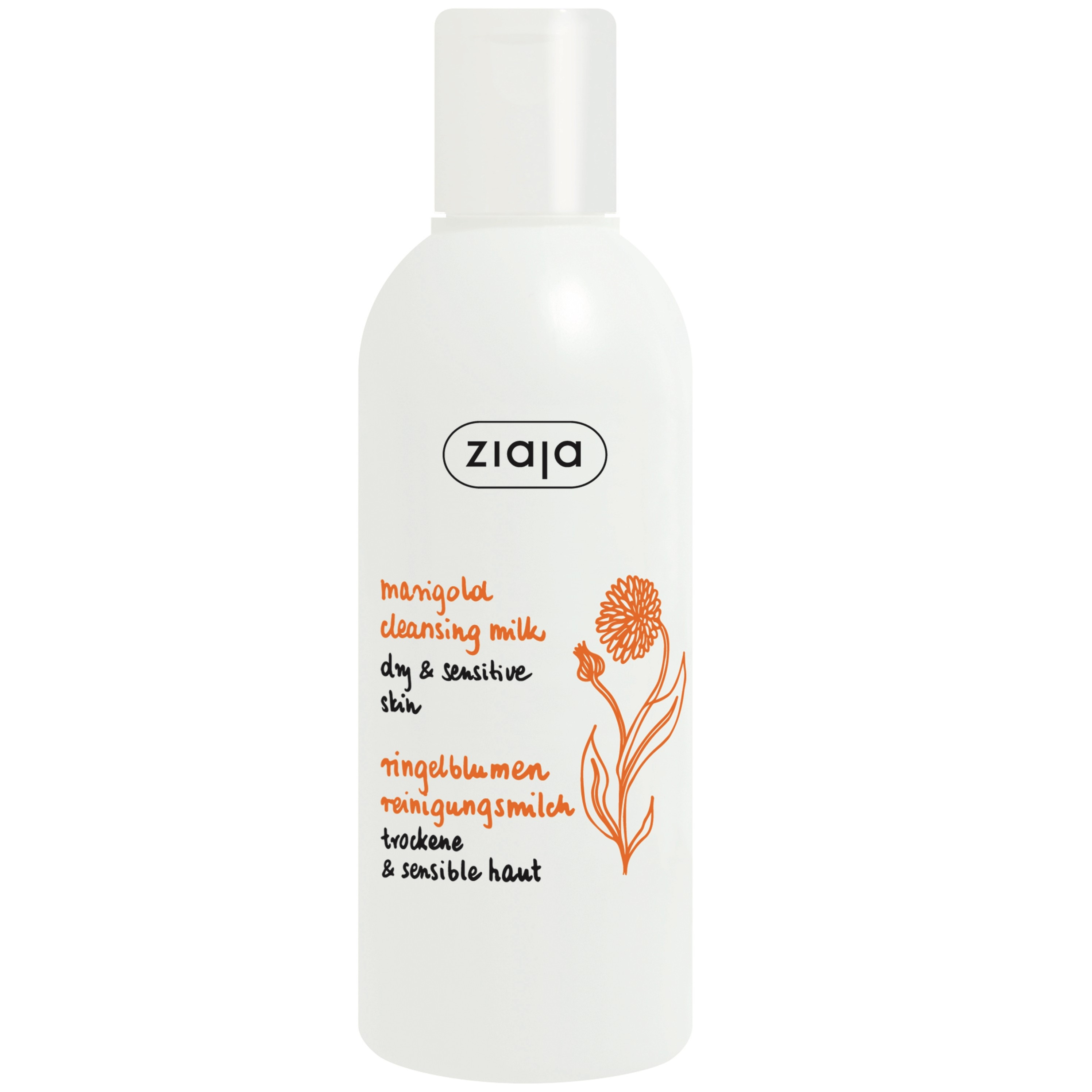 ЖАЯ Почистващо мляко за лице с невен 200мл   ZIAJA Cleansing milk marigold 200ml