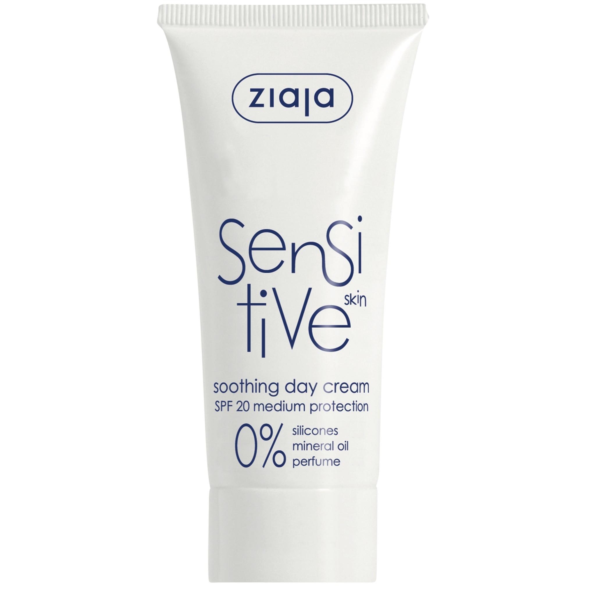 ЖАЯ Дневен крем за чувствителна кожа със spf20 50мл | ZIAJA Sensitive soothing day cream spf20 50ml