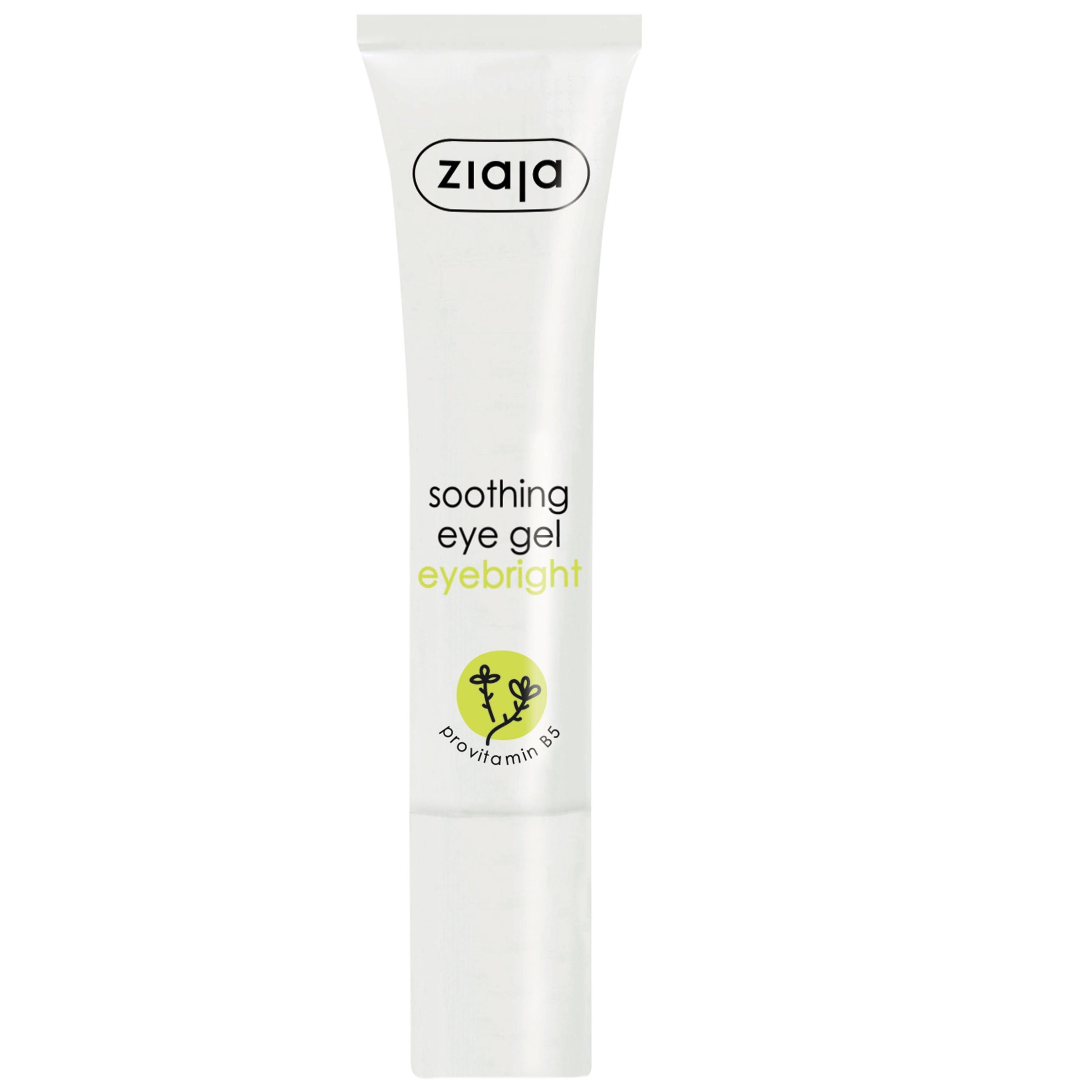 ЖАЯ Околоочен гел с успокояващо действие с екстракт от очанка 15мл   ZIAJA Soothing eye gel eyebright 15ml