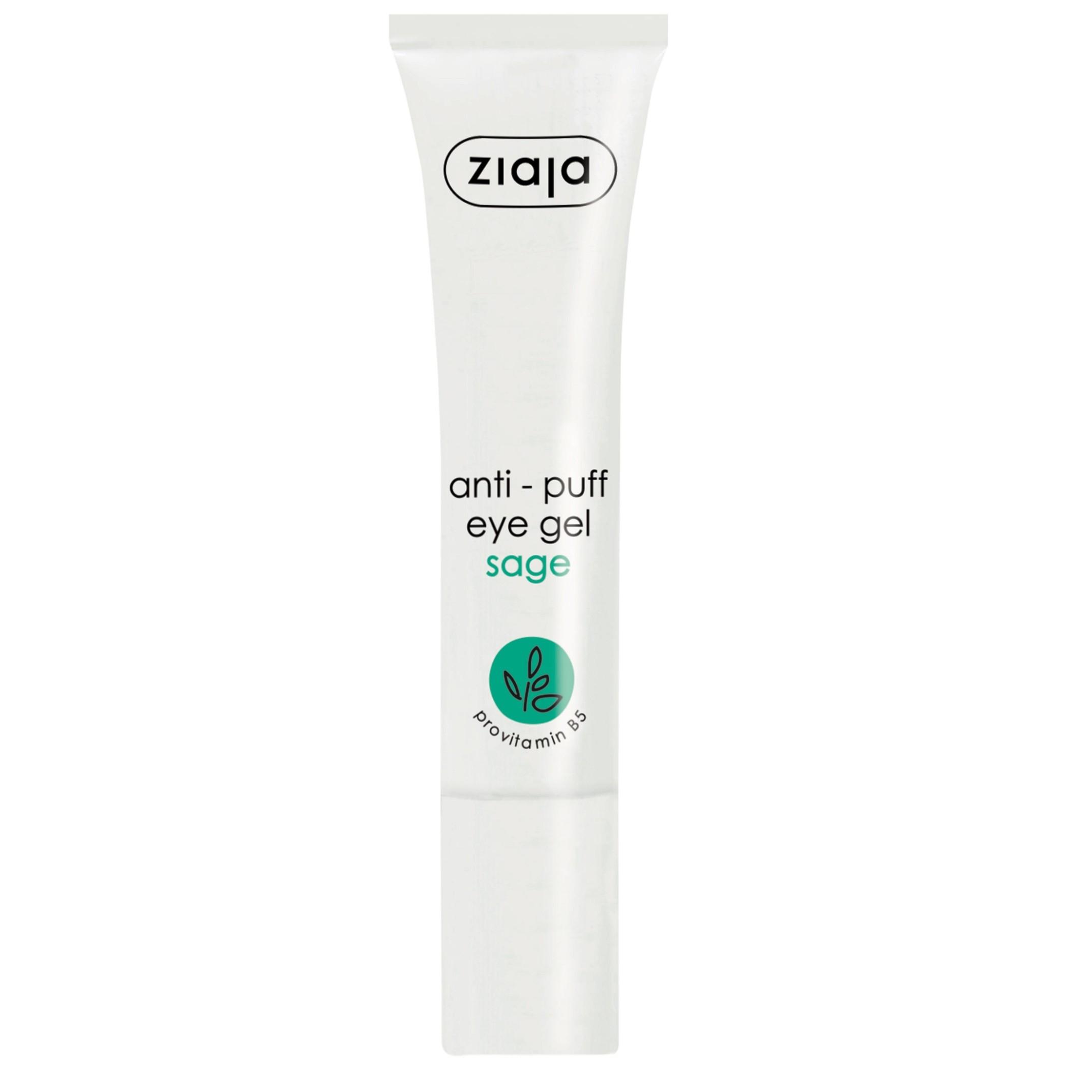 ЖАЯ Околоочен гел против образуване на торбички с екстракт от градински чай 15мл | ZIAJA Anti-puff eye gel sage 15ml