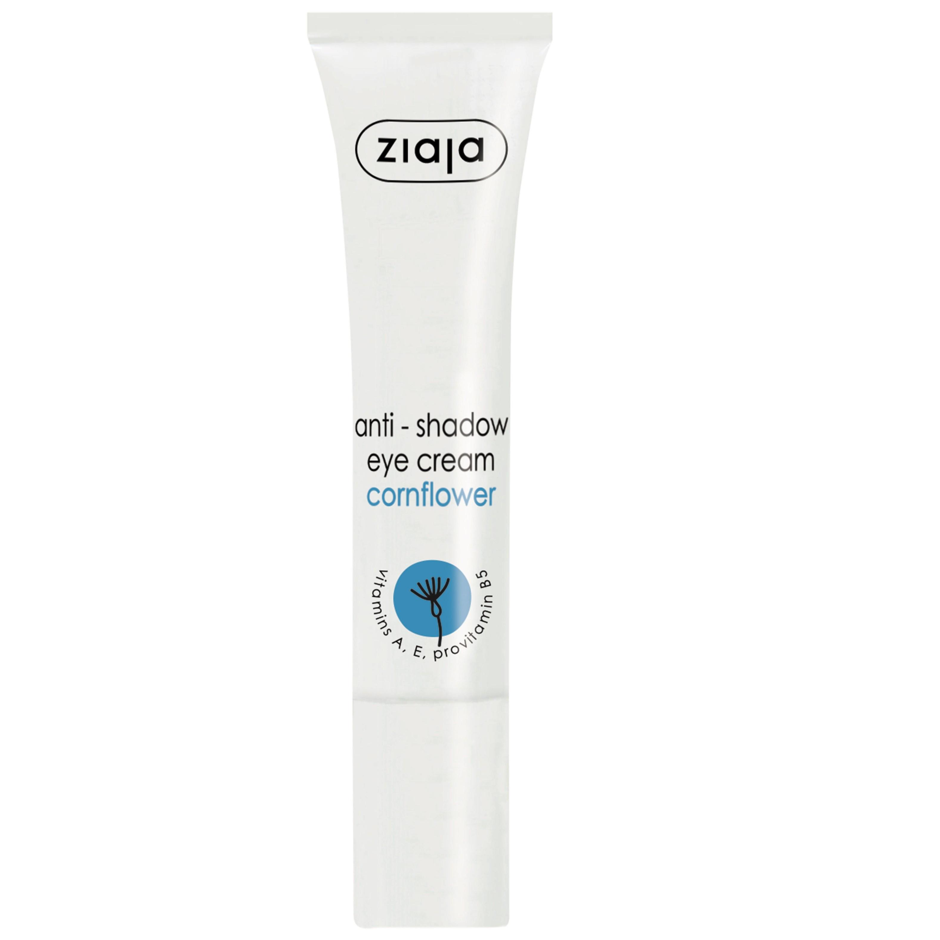 ЖАЯ Околоочен гел срещу поява на тъмни кръгове с екстракт от метличина 15мл | ZIAJA Anti-shadow eye gel cornflower 15ml