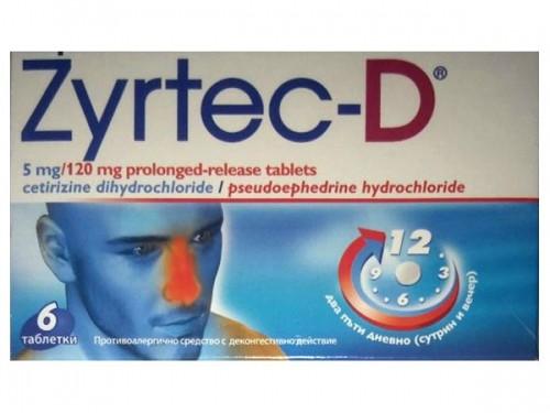 ЗИРТЕК-D таблетки с удължено освобождаване 6бр. | ZYRTECD prolonged-release tablets 6s