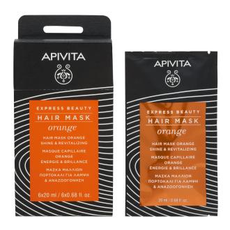 Маска за коса, блясък и ревитализиране  6 x 20мл АПИВИТА | Shine and revitalizing hair mask 6 x 20ml APIVITA