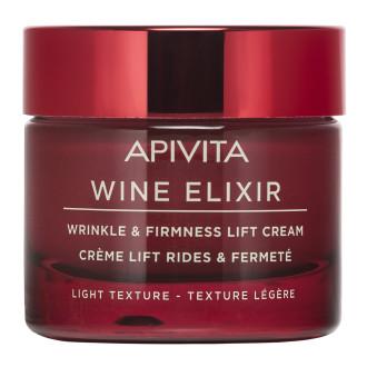 Дневен крем за лице с лека текстура х 50мл УАЙН ЕЛИКСИР АПИВИТА | Wrinkle & Firmness Lift Cream - Light Texture x 50ml WINE ELIXIR APIVITA