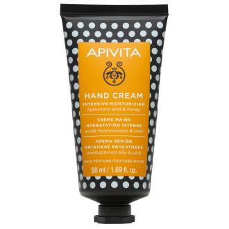 Крем за ръце с мед х 50мл АПИВИТА | Hand cream with honey x 50ml APIVITA