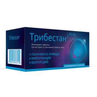 ТРИБЕСТАН 250мг. филмирани таблетки 60бр. | TRIBESTAN 250mg film-coated tablets 60s