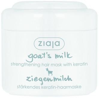 ЖАЯ Маска за коса с козе мляко и кератин 200мл | ZIAJA Goat's milk strengthening hair mask with keratin 200ml